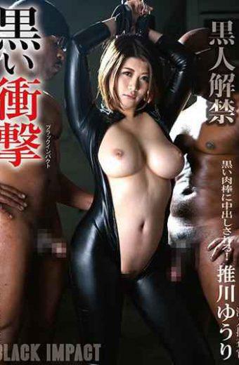 BDA-059 Black Ban Ban Black Shock Infiltration Investigator Hiroshi Hikawa