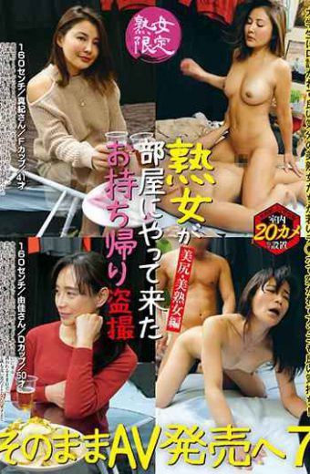 JJBK-008 Milf-only Milf Comes To The Room Takeaway Voyeur As It Is Av Release 7 Nice Bottom Mature Woman 160 Cm Maki San F Cup 41 Years Old 160 Cm Yuka D Cup 50 Years Old
