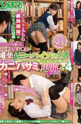 VRTM-349 Panchira Girls Wearing Mini Skirts If You Drink Lots Of Aphrodisiac Pills On Your Own They Pierced The Knee High Socks Themselves And Slurped Pants Asking For A Cum Shot With A Cannabis!four