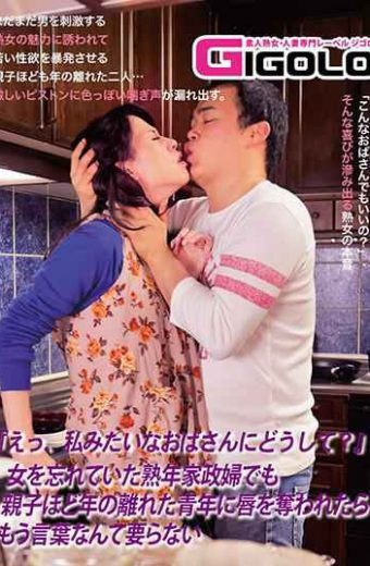 GIGL-478 How Why To An Aunt Like Meeven A Mature Domestic Worker Who Has Forgotten Her Does Not Need Any More Words As Long As His Young Man Loses Her Lips As Much As The Parents