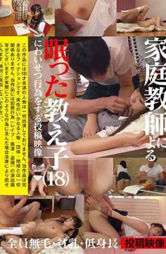 AOZ-270Z An Obscene Act On A Student Who Slept By A Tutor 18 Posting Footage