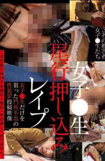 AOZ-271Z Girls Raw Shoulder Compression Rape