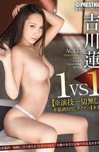 ABP-727 1 Vs1 No Performance At All Instinctive Exposed Timan 4 Real Production Act.13 No Scripting Director Absolutely Challenging 1 1 Sex I Show The Real Actress And Actress Seriously. Lotus Yoshikawa