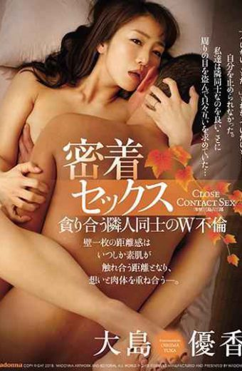 JUY-505 Adhesive Sex W Perfection Between Neighboring Neighbors Yukari Oshima Yuka Oshima