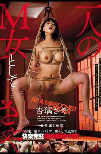 HNM-004 As A Single M Woman Saya Anri Saya