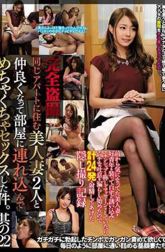 CLUB-474 Complete Voyeurism A Case Where I Made A Mess With Two Beautiful Wives Living In The Same Apartment And Have Sex With A Mess.that 22