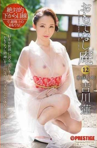 ABP-738 Absolute Bottom Line From The Hospitality Hospitality Animal Soft Body Komachi Yoshikawa Lotus 12 For All Of You A Transcendent Beauty Thoroughly Does The Best.