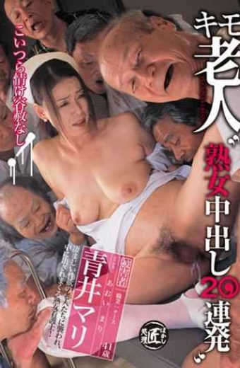 AMD-001 41-year-old Mari Aoi 'barrage 20 Out Maid Mature' Aged Liver