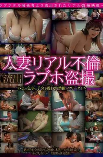 BDSR-345 Married Woman Real Adultery Outflow Love Hold Movie Voyeur Free Forbidden Time To Shake The Uterus In A Color Change Of Unfaithfulness