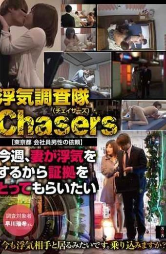 HODV-21300 Invitation Team Chasers Tokyo Metropolitan Office Worker 's Request For Male I Want My Evidence This Time Because My Wife Is Cheating