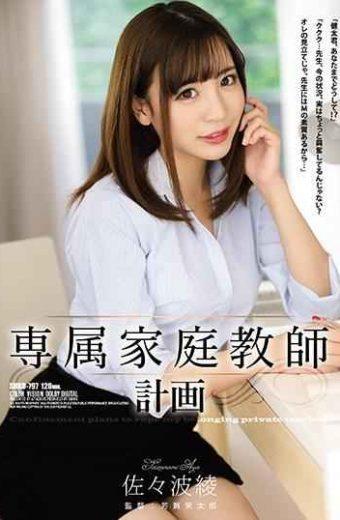 SHKD-797 Exclusive Private Teacher Plan Aya Sasami