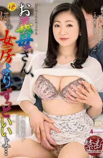 SPRD-1024 Your Mother-in-law Much Better Than A Wife Eimiko Koike