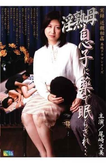 RADD-008 Were Put To Sleep By Drugs To Son Incest Mother Slutty Mature Reproduce Reality Drama Series And Ozaki Statement