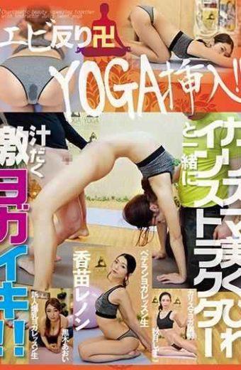 YMDD-124 Shrimp Warp Swastika Yoga Inserted! ! Charismatic Beauty Yoga With Squeezing Instructor And Juice! !
