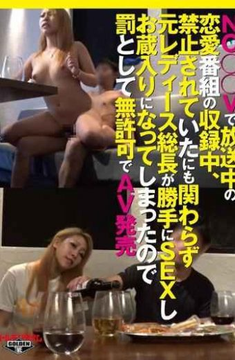 GDTM-106 During Recording Of Love The Program Being Broadcast On No  V Prohibited Idol Pretty Despite Had A Freely Av Released Since Has Become A Sex Shiozo Entering Without Authorization As A Punishment