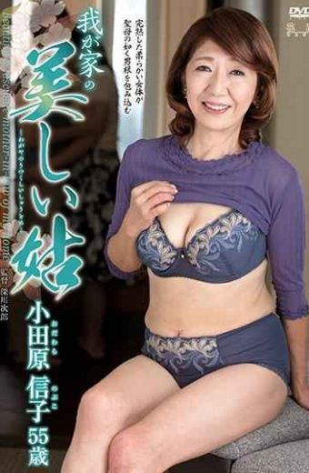 KAAD-28 Nobuko Odawara A Beautiful Mother Of Our House