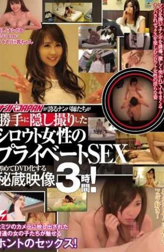 NNPJ-206 Treasured Video 3 Hours Nampa Nurses Who Wrecked Japan Is Proud To Private Sex First Dvd Of Arbitrarily Spy Was Amateur Woman!