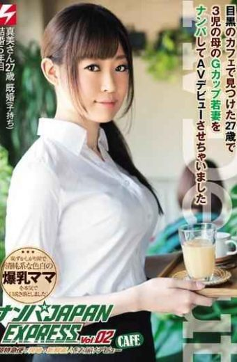 NNPJ-009 And I Have To Av Debut With The G Cup Wrecked Young Wife Of Mother Of Three At The Age Of 27 I Found A Cafe Nampa Japan Express Vol.02 Meguro
