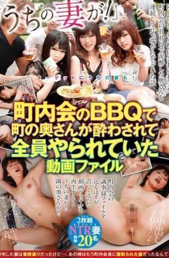 """TURA-283 Wife Of Out To The Target! """"out Of My Wife! """"video Files Town Of His Wife Has Been Done All Been Drunk At The Bbq Of The Neighborhood Association"""