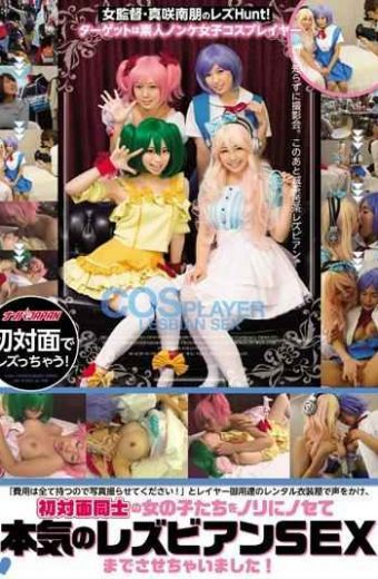 "NNPJ-145 Lesbian Hunt Of The Woman Director Masaki Minamitomo!target Amateur Straight Women Cosplayers ""because Costs Have All Please Let Me Take A Photo!""and Multiplied By The Voice In The Layer Purveyor Of Rental Costume Shop We Have To The Girls Of The First Meeting Each Other On Put On The Glue To Lesbian Sex Serious!"