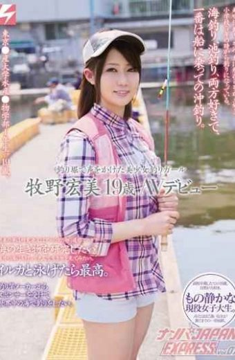 NNPJ-031 Pretty Girl Fishing Makino Hiromi 19 Years Old Av Debut Wrecked Japan Express Vol.07 You Place A Voice In The Fishing Pond