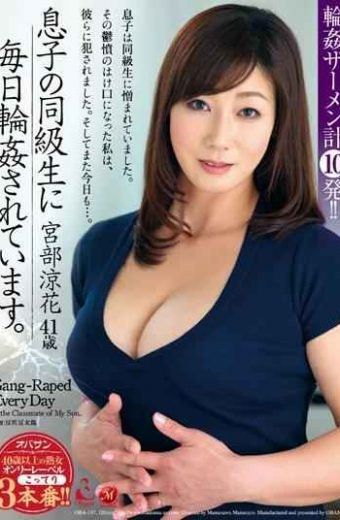 OBA-137 It Is Gang-raped Every Day In The Classmate Of His Son. Miyabe Suzuka
