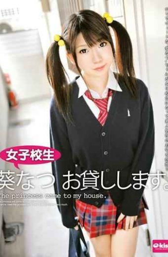 EKDV-228 Aoi Summer School Girls Will Lend You.