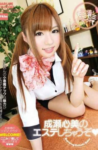 EKDV-246 You're Heart And Beauty Of Naruse