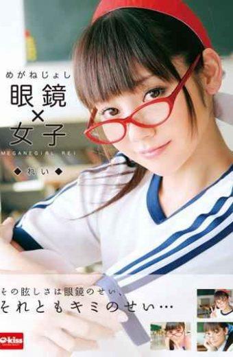 EKDV-245 Women Rei  Glasses