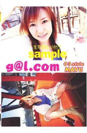 SKD-09 Skd-009 Gl.com 03style Mayu