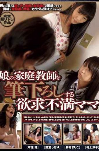WA-216 Frustration Mom To Brush Down The Tutor Of Daughter
