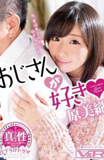 VRTM-143 Middle-aged Uncle Would Have Been Loved Messed Her Favorite  Original Miori Son Father