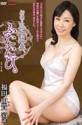 JURA-12 First Shot Fifty-two Wife Again. Yuki Fukuda