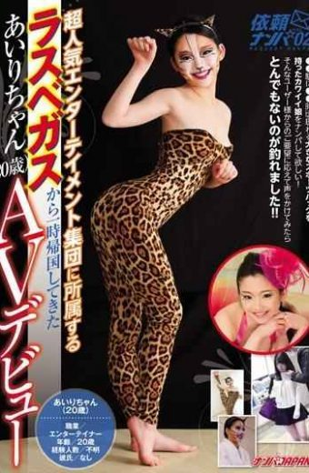 NNPJ-164 Very Popular Entertainment Airi-chan Has Been Returned At One To Las Vegas That Belong To The Population 20 Years Old Av Debut Request Nampa Vol.2