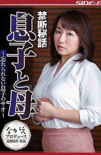 NSPS-687 Forbidden Secret Story Son And Mother  Sao Of Unforgettable Son  Good Miki