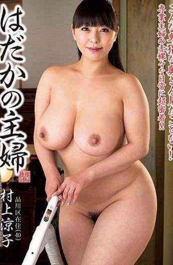 HDKA-105 Murakami Ryoko Residing In Shinagawa-ku Hara's Housewife 40