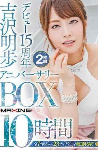 MXSPS-565 Yoshizawa Aki Debut 15th Anniversary Anniversary Box 10 Hours