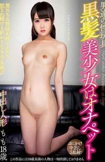 INCT-021 Male Sex Toy Black Hair Beautiful Girl Is Onappet Momo 18 Years Old Ichinose Momo