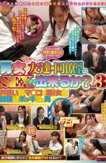 PTS-359 Or Between Men And Women Friends Co-workers Can Be Up To Sex Vol. Man Who Would Erect While Hesitation And Woman Who Wet The 4 Confusion Nagaramoma  Co