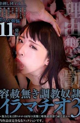 AGEMIX-405 Merciless Trainer Slave Ira Michio 3 – Helpless Woman Endured In The Deepest Part Of His Throat By The Disaster Of Desperation Humiliated