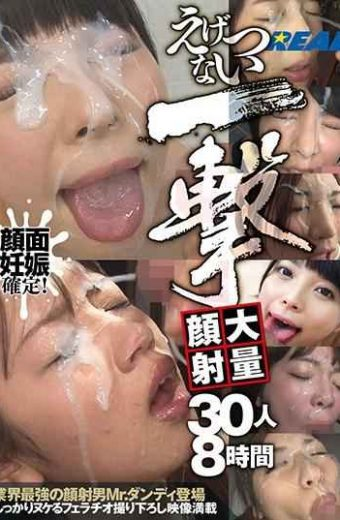 XRW-389 Dirty Strike Mass Cumshot 30 People 8 Hours