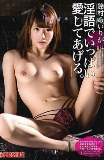 ABP-594 Airi Suzumura'll Be Full Of Love In The Dirty Words. 3