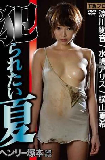 HTMS-103 Want To Be Henry Tsukamoto Prisoners Want To Be Done In Middle-aged Man Of 2 Next In The Mountains Of Summer 1 Yakeppachi! 3 There Is A Night To Think Dangerous Desire Good To Be Summer Prisoners Who Suffer From