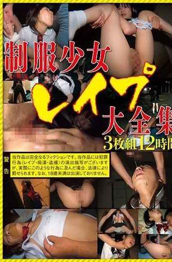 BUR-498 Uniform Girl Rape Large Collections 3 Sheets Set 12 Hours