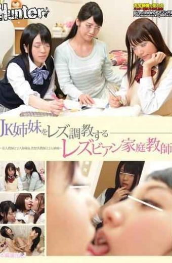 HUNT-980 Lesbian Tutor  Beauty To Lesbian Torture The Jk Sister Teachers And 2 Sisters &amp Neat System Teachers And Three Sisters –