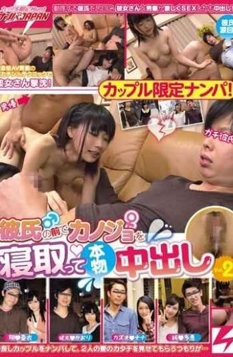 NNPJ-067 Couple Limited Nampa!pies Genuine By Netotsu Her In Front Of Boyfriend Vol.2
