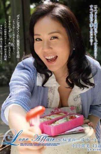 JUTA-068 The 1st Date – Nakata Yoshimi Of Love Affair  Secret