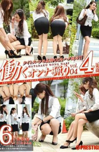 YRH-016 The Vol.04 Ri Woman Hunting To Work