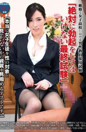 "TSP-372 Strict Girls  Male Teacher Recruitment Examination At School ""final Exam Not To Erect Absolutely"" ""it Is A Test To See The Qualities Of Really Not Seeing Female Students As Sex Subjects"""