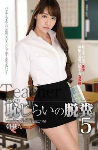 ATID-290 Beautiful Teacher Shy Devil 5 Fumiko Takehiko
